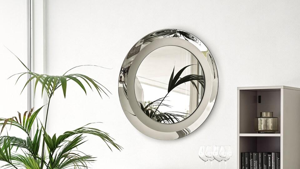 Зеркало Calligaris Surface круглой формы с декоративным матовым элементом итальянская мебель в Одессе